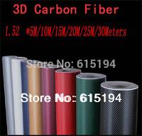 Free Shipping By Fedex Black Color Car Stickers 3D Carbon Vinyl Film  Auto wrap film 1.52meters * 5M /10M/15M/20M/30M