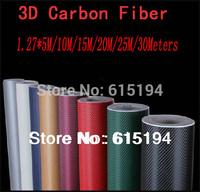 Free Shipping By Fedex Black Color Car Stickers 3D Carbon Vinyl Film  Auto wrap film 5M /10M/15M/20M/30M