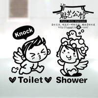 wall stickers decoration decor home decal fashion cute bedroom living waterproof sofa family toilet shower bathroom angels glass