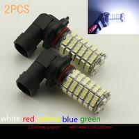 Источник света для авто OKY 2 x Cree 7.5W H11 5050 LED
