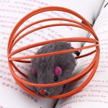 1 pc mascota gato gatito regalo divertido jugar de juguetes falsos ratón en rata pelota jaula envío gratis al por mayor(China (Mainland))