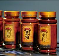 50g Tea Powder, cha fen, ripe puer tea, Chinese Powder Tea free shipping