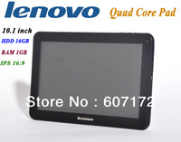 "Hot! Lenovo ThankPad 10.1"" IPS Screen Quad Core 1.2GHz RAM 1GB HDD 16GB Android 4.1 Dual Carema Wifi HDMI Support 3G"