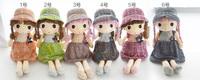 60cm plush toy doll, cute cartoon girl pastoral straw hat, children's doll birthday gift wholesale Free Shipping