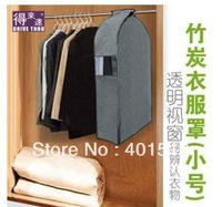 Foldable Bamboo Charcoal Fibre Storage Bag Box Case Organizer for Suit Clothes Overcoat Jack Wind Coat Size S