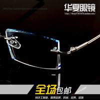 Glasses ultra-light titanium rimless myopia male quality diamond titanium eyeglasses frame
