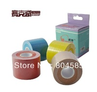 Free Shipping Water resistance Elastic Kinesiology Kinesio tape Therapy Muscle Tape with CE, latex free 5CM*5M, 10 rolls/lot