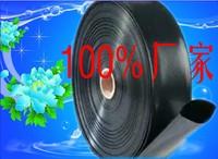 Ejecta belt spray irrigation belt daejeon water jet belt