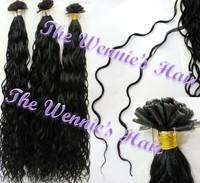Wennie's High quality 1# Deep Curly U-tip Nail Hair Brazilian Remy Human Hair Extension 20'' Jet Black 0.5g/s 50g/pack Free Ship