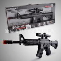 Vibration Gun lights voice gun  electric gun toys wholesale children BX152