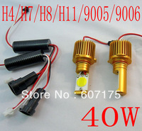 20w per lamp replacement HID headlight 35w car LED headlight kit H7 H8 H11 h4 9005 9006 auto light free shipping