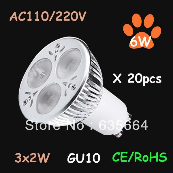 Free Shipping 20pcs/lot AC220V High Intensity 3x2W Led GU10 Spotlight Bulb(China (Mainland))