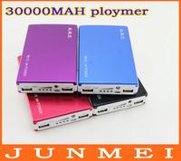 Brand power bank 30000mah free shipping, LED flashlight, usb charging mobile phone computer ploymer batteries