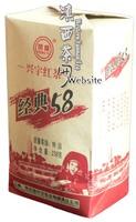 Yunnan Black Tea*FengYi* Special grade Classical 58*238 grams