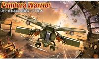 WALKERA Pandora Warrior RTF RC UFO / Standard version. / Ready To Fly