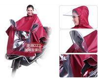Electric bicycle raincoat fashion transparent large brim hat thickening plus size single poncho C92305