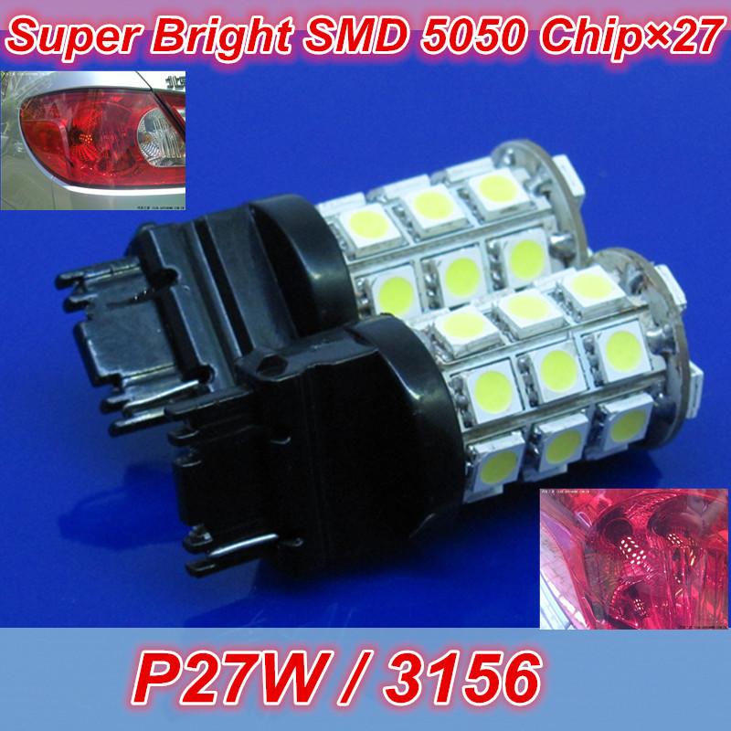 Guaranteed 100% 2 PCS P27W 3156 27 SMD 5050 DC 12V Reversing lights Turn lights Super Led Car Light Wholesale and Retail(China (Mainland))