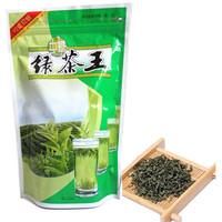 Only Today !Pure Handmade 2014 Fresh Tea Organic Huangshan Maofeng Green Tea Huang Shan Mao Feng Health Care 250g Free Shipping