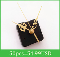 13mm Shaft Sweep Battery Clock Movement  50pcs Free Shipping