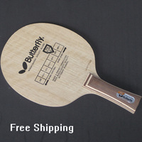Butterfly Table Tennis Blade Korbel 30271 Butterfly Table Tennis Blade / bat / paddle For Ping Pong Racket