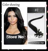 "0.7g/s12""14'16"" 18"" 20"" 22"" 24"" Brazilian remy Keratin nail tip hair/ U tip hair extension #1 Jet Black color 70gram/pack"