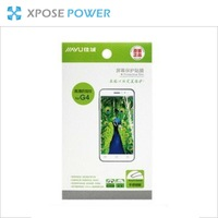 Free Shipping!100% original JiaYu G4.G3  accessories- Screen Film Protector Guard for G4.G3-276.177