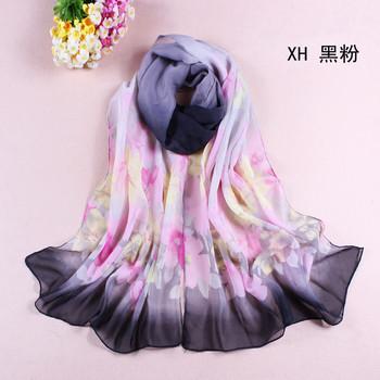Spring and summer chiffon cape scarf rustic sun scarf silk scarf