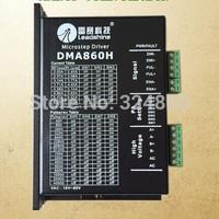 original leadshine DMA860H motor driver ,low noise