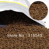 Excellent pellet Rajah Cichlasoma fish feed food pellet s aquarium fish feed pellets 300g