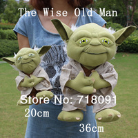 2PCS 5% OFF,FreeShipping,Plush Toy Doll For Children Christmas Gifts,The Wise Old Man,20cm,1PC