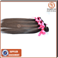 queen hair products brazilian virgin hair straight 4pcs lot   50g/Piece  grade 5A human hair extension