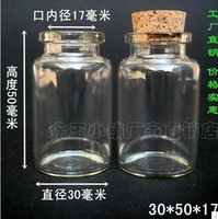free shipping 12pcs/lot factory wholesale very cute 20ml glass Bottles small bottles with corks 30 x 50mm