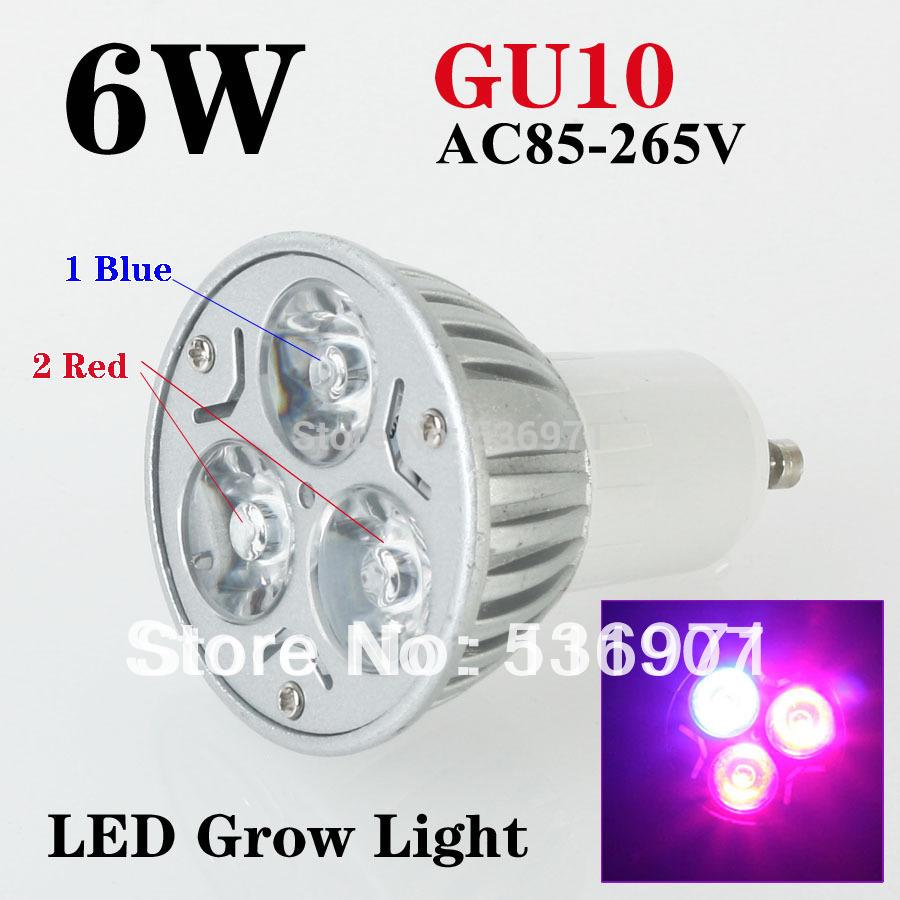 Освещение для растений XJ GU10 6W 2Red:1Blue ac85/265v growlight 6w