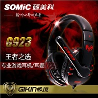 Somic  G923 fashion game earphones headset computer laptop voice headset belt