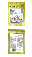 5 Packs/50patches Musk Herbal Plaster zhuanggu Shexiang Zhitong gao