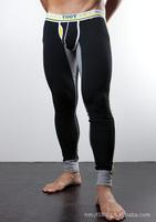 Qiuku fashion low waist trousers men's warm tight leggings stretch cotton Lycra underwear TOOT