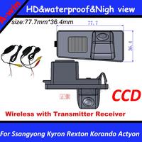 "2.4Ghz Wireless CCD 1/3"" car parking rear camera For Ssangyong Kyron Rexton Korando Actyon backup camera wartproof 170 gegree"