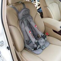 Car child safety seat child seat car seat safety seat auto supplies