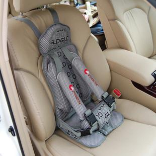 Hot selling Portable Baby Car Seats Child safety car seats child car seat infant car seat Protect baby 5 colors(China (Mainland))