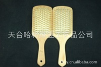 Free shipping Health Comfortable Wide Tine Massage The Scalp Hair Makeup Airbag Comb 25*9cm 3pcs JDSZ002 drop shipping