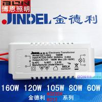 Jindel electronic transformer g4 lamp gold 220v12v get0706 160w1201058060 lindley