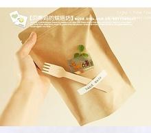 wholesale paper bag