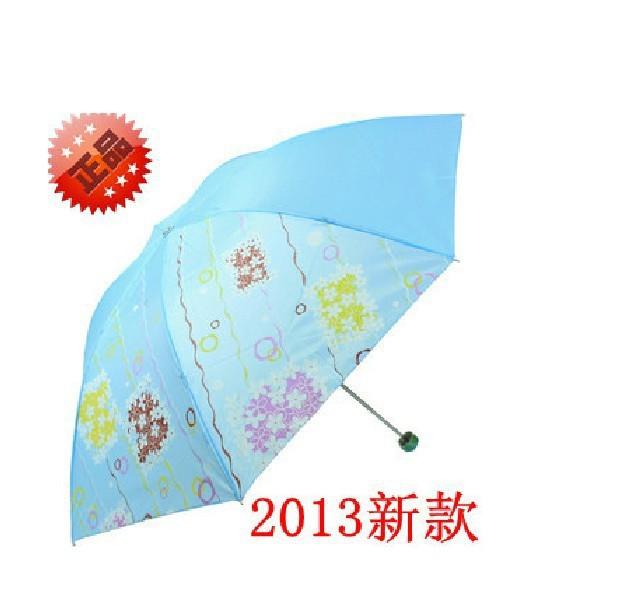 2013 models affordable paradise umbrella Printed umbrella Steel(China (Mainland))