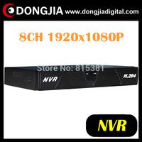 DONGJIA DA-2008A H.264 Onvif 2.0  8ch 1080p nvr recorder