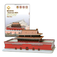 MINI TIAN AN MEN 3D PUZZLE