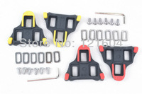 Durable Pedal Cleats For Road Cycling SM-SH11 SPD-SL Anti-slip Pedal Cleats