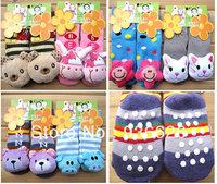 Baby newborn three-dimensional supplies style sock baby socks shoe socks