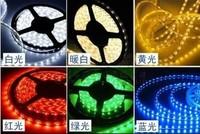 Low voltage 12v  led strip 5050 60 led beads super bright