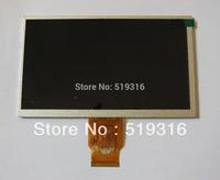 7.0inch 50p display screen kd070d10-50nb   KD070010-50NB-A5