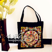 Peacock embroidery shoulder bag national trend bag female bags female black leather bags handmade